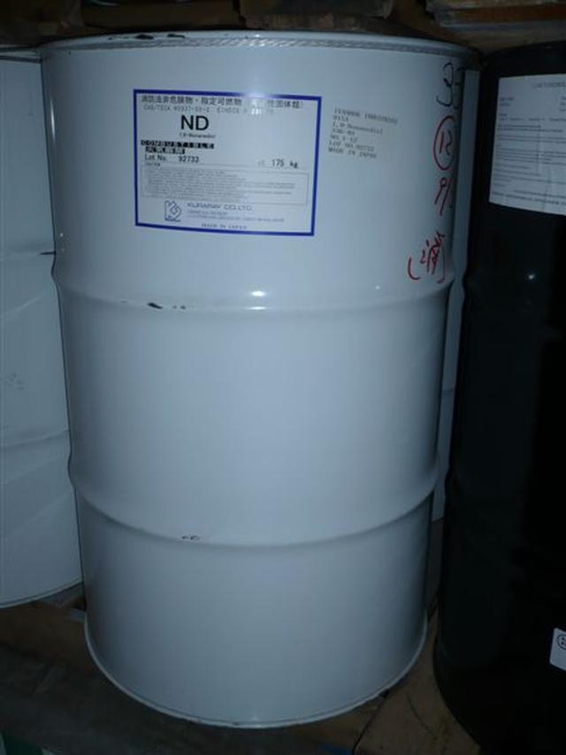 1,9-Nonanediol Drums- Chemicals