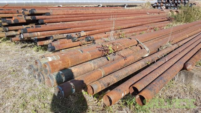 3 1/2 - 6 5/8 Surplus Pipe