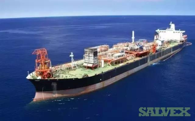 Floating Production Storage and Offloading (FPSO) Unit - Scrap Ship