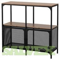 IKEA Home Furnishings: Mesh Baskets, Table Mirrors, Chests Drawers and more (1291 Items)