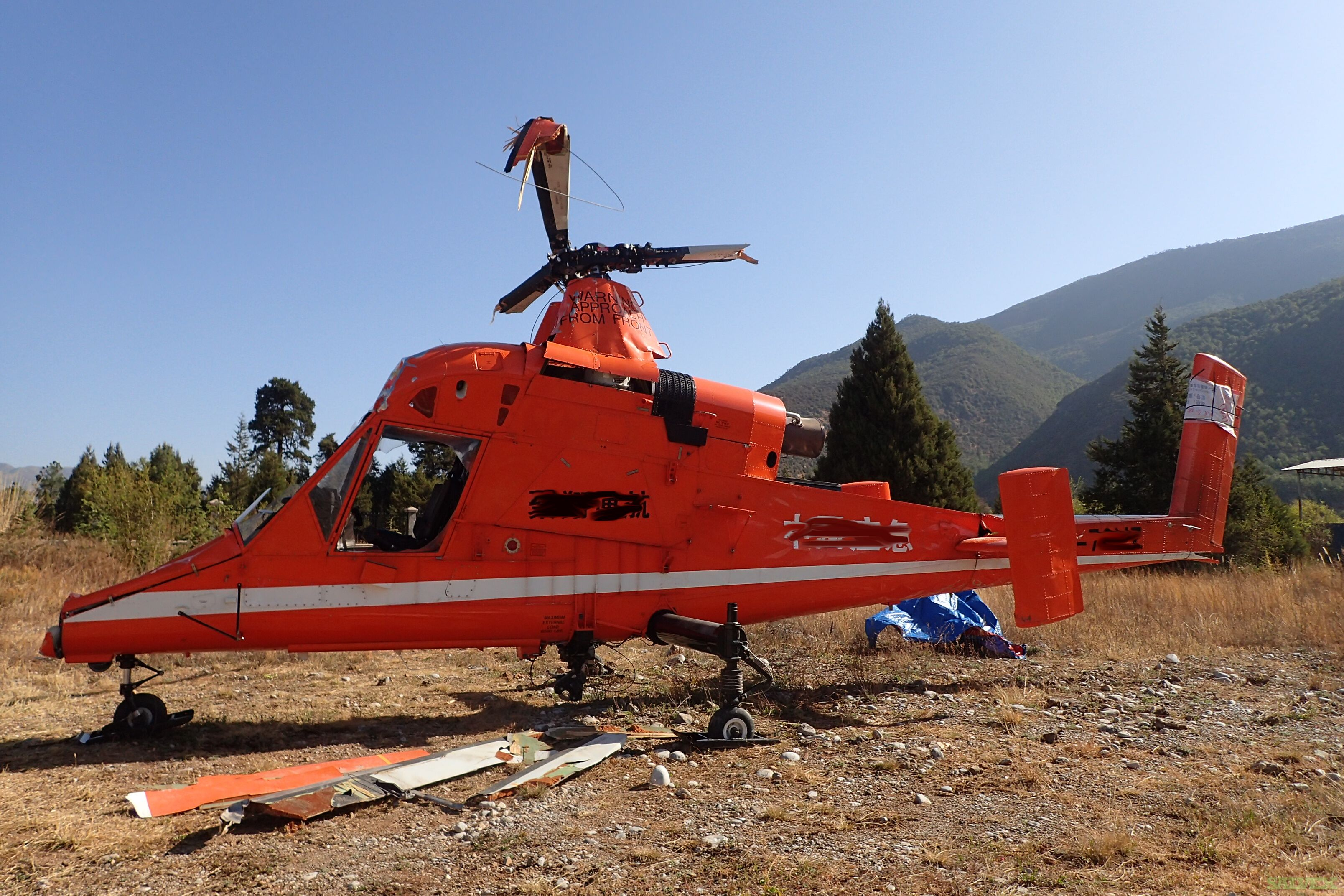 KAMAN K-1200 K-MAX helicopter