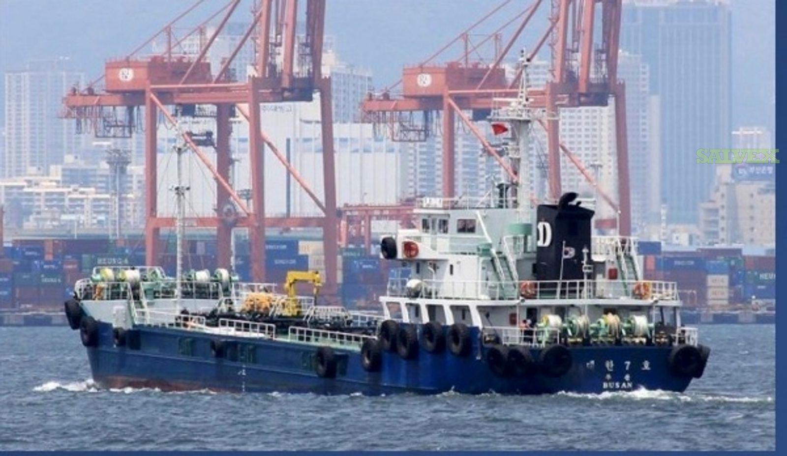 Heavy Oil Tanker Double Hull & Double Bottom (1 Unit)