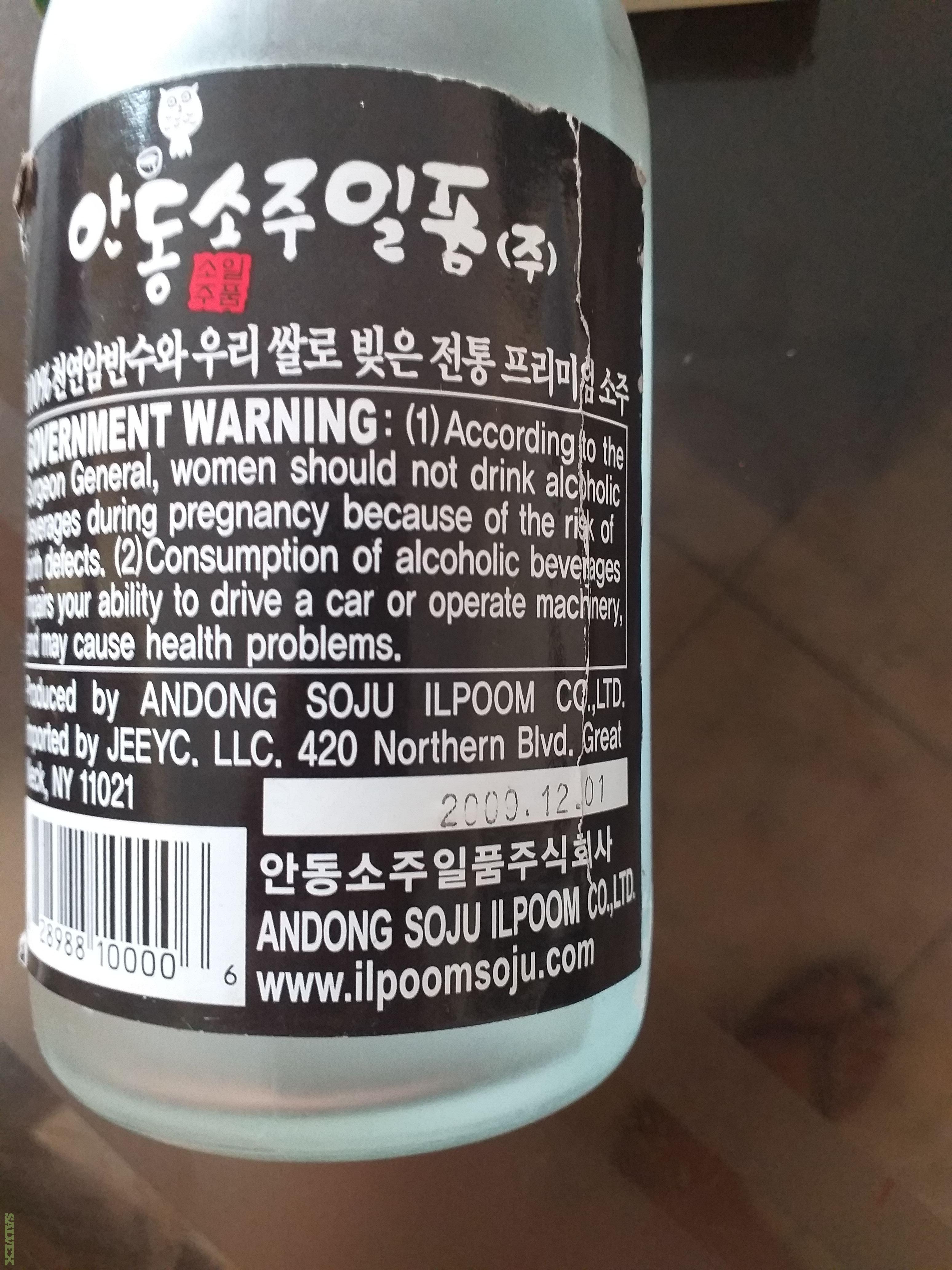Sake - Korean Brand in Peru (20,000 botttles)