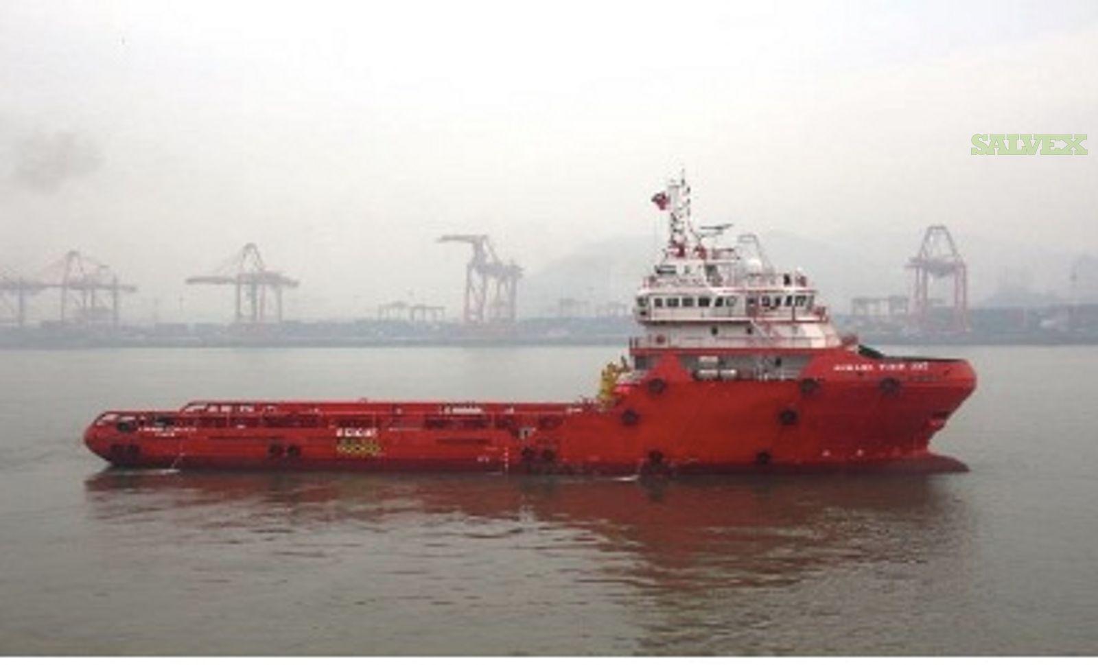 2013 75M DP2 Platform Supply Vessel